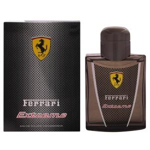 Ferrari Extreme